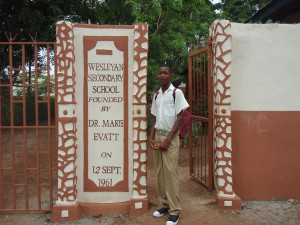Newly Painted School Entrance